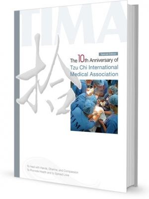 The 10th Anniversary of Tzu Chi International Medical Association